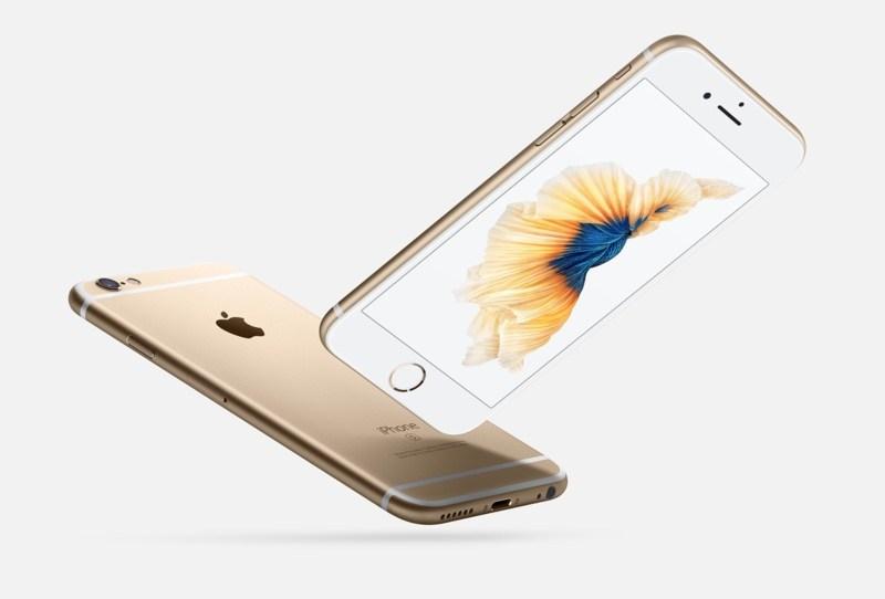 Guía de compra: Conseguir un iPhone 6s usado? Obtenga el modelo de 32 GB