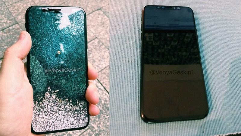 Informe: El iPhone 8 se lanzará según lo previsto, con identificación táctil