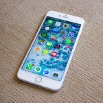 PSA: Los vendedores de Amazon están vendiendo iPhones reempaquetados y usados como nuevos