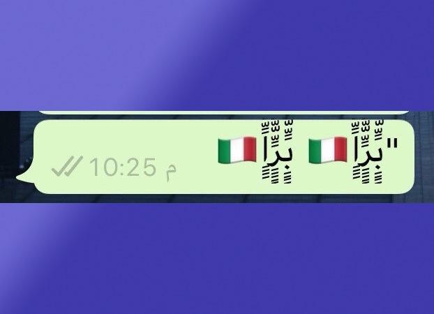Un error del lenguaje Sindhi hace que los iPhones se caigan, así es como se arregla